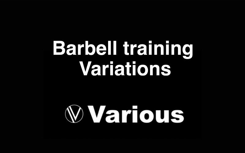 バーベルを使用したトレーニングを紹介します