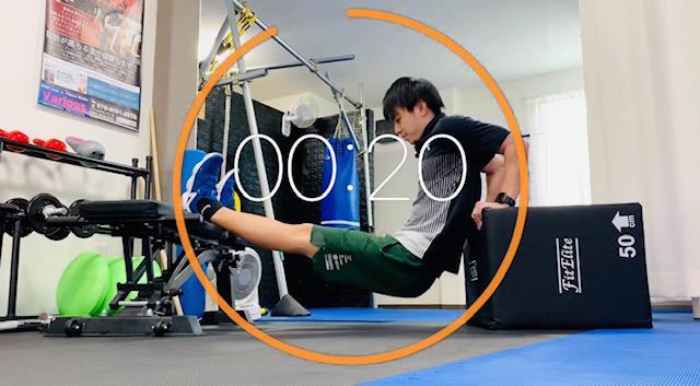 二の腕引き締めトレーニング